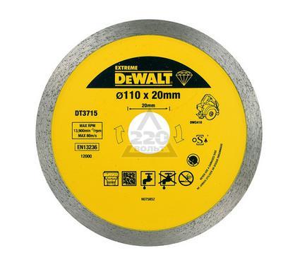���� �������� DEWALT 110x20x1.6�� EXTREME, ��� ���������� DWC410