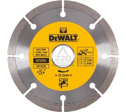 Круг алмазный DEWALT 115x22.2x1.75мм сегментный, универсальный