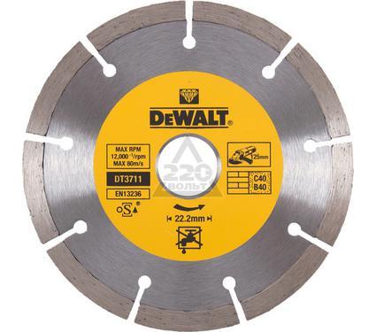 Круг алмазный DEWALT 125x22.2x1.8мм сегментный, универсальный