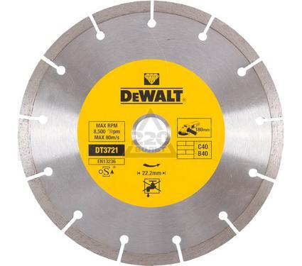 Круг алмазный DEWALT 180x22.2x2.1мм сегментный, универсальный