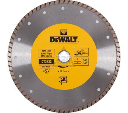 Круг алмазный DEWALT 230x22.2x2.6мм турбо, универсальный