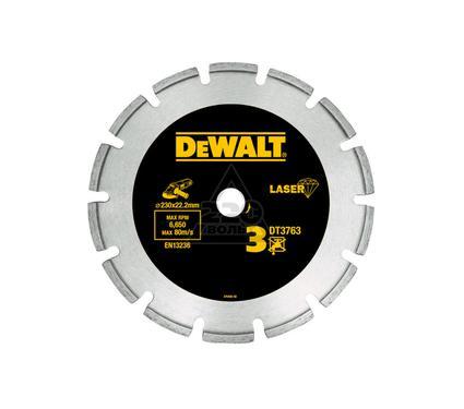 Круг алмазный DEWALT 115x22.2x2мм сегментный, по мрамору и граниту
