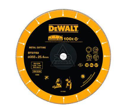 Круг алмазный DEWALT 355x25.4x1.6мм сегментный, по металлу