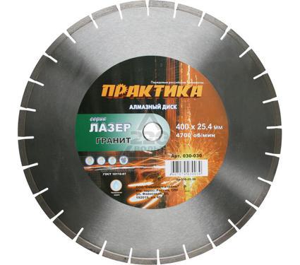 Круг алмазный ПРАКТИКА 030-030 DA-400-25-20