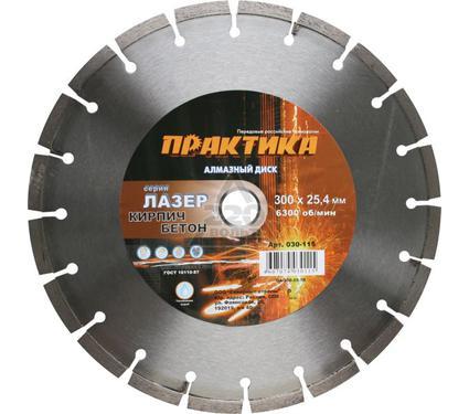 Круг алмазный ПРАКТИКА 030-115 DA-300-25-70