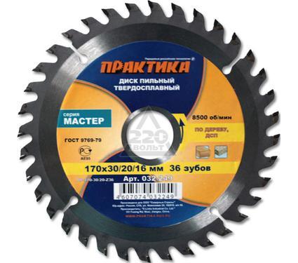 Круг пильный твердосплавный ПРАКТИКА 032-249 DP-170-30\20-Z36