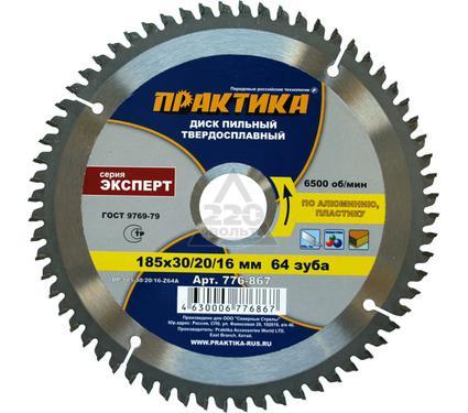 Круг пильный твердосплавный ПРАКТИКА 776-867 DP-185-30/20/16-Z64A