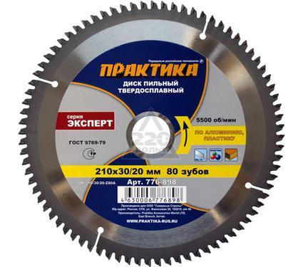 Круг пильный твердосплавный ПРАКТИКА 776-898 DP-210-30/20-Z80A