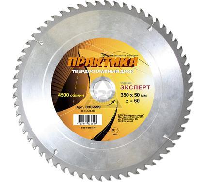 Круг пильный твердосплавный ПРАКТИКА 030-559 DP-350-50-Z60