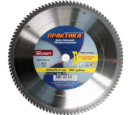 Круг пильный твердосплавный ПРАКТИКА 030-566 DP-355-25-Z100A
