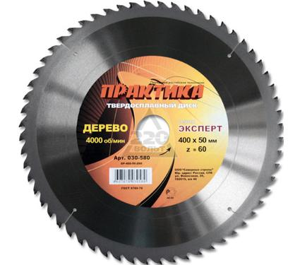 Круг пильный твердосплавный ПРАКТИКА 030-580 DP-400-50-Z60