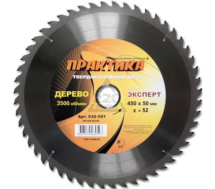 Круг пильный твердосплавный ПРАКТИКА 030-597 DP-450-50-Z52