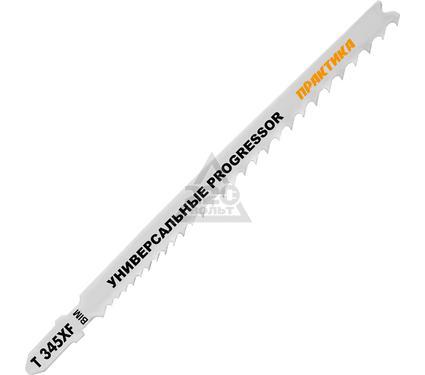 Пилки для лобзика ПРАКТИКА 038-739 T345XF Progressor 2шт.