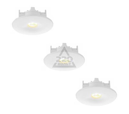 Светильник встраиваемый ARTE LAMP A1738PL-3WH