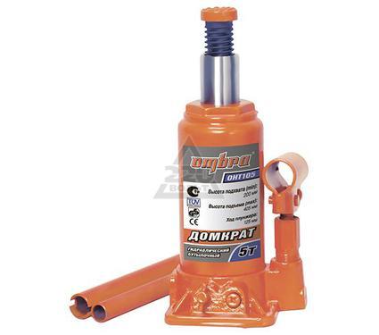 Бутылочный гидравлический домкрат OMBRA OHT105