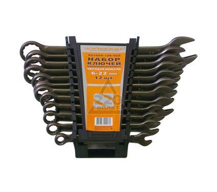 Набор комбинированных гаечных ключей в держателе, 12 шт. SANTOOL 031654-126-022