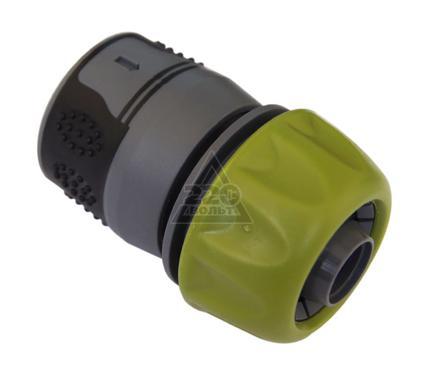 Соединитель шланга с распылителем EUROTEX 090411-002