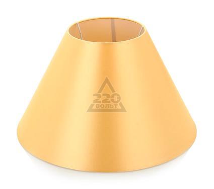 Абажур LAMPLANDIA 7730/3 yellow gold