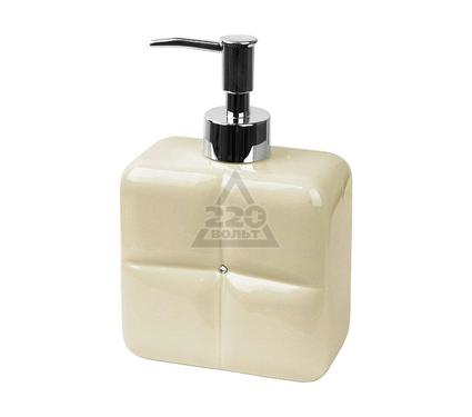 Дозатор для жидкого мыла WESS Sofa biege G87-28