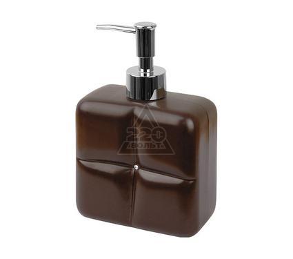 Дозатор для жидкого мыла WESS Sofa chocolate G87-29