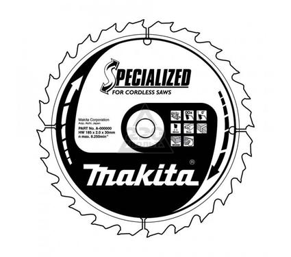 Круг пильный твердосплавный MAKITA B-31170