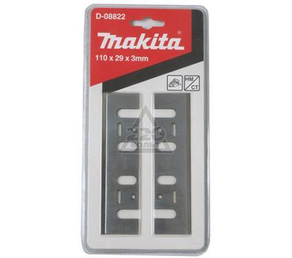 Ножи для рубанка MAKITA D-08822