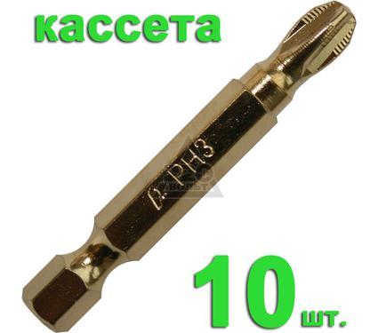 Бита ПРАКТИКА 036-940 Ph3 50мм, TiN, Эксперт, 10шт.
