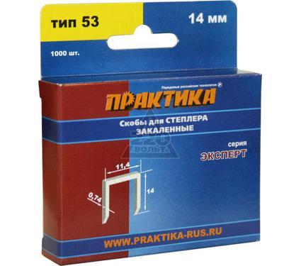 Скобы для степлера ПРАКТИКА 775-402 14мм, тип 53, 1000шт.