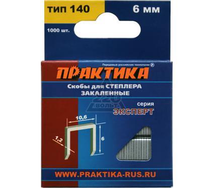 Скобы для степлера ПРАКТИКА 775-198 6мм, тип 140, 1000шт.