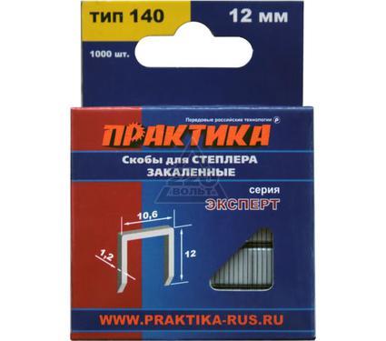 Скобы для степлера ПРАКТИКА 775-228 12мм, тип 140, 1000шт.