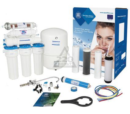 Фильтр для воды AQUAFILTER RX5411411X.
