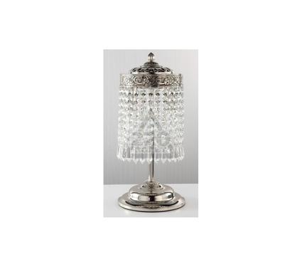 Лампа настольная MAYTONI A890-WB2-N