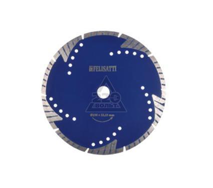 Круг алмазный FELISATTI 922260170