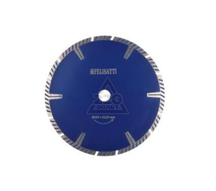 Круг алмазный FELISATTI 922050470