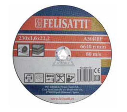Круг отрезной FELISATTI 921420170
