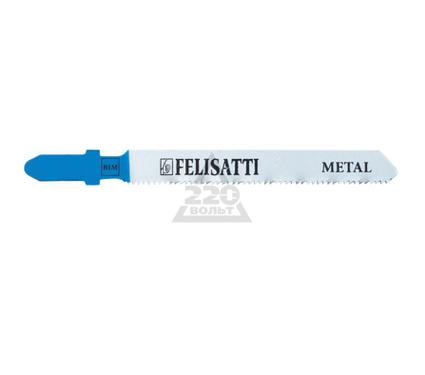 Пилки для лобзика FELISATTI 935550170