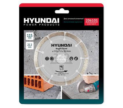 Круг алмазный HYUNDAI 206101