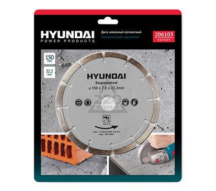 Круг алмазный HYUNDAI 206103