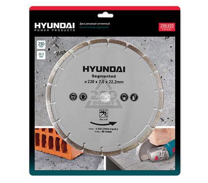 Круг алмазный HYUNDAI 206105