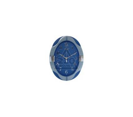 Часы настенные SONAM 4947