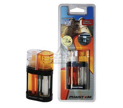 Ароматизатор PHANTOM PH3022 Twin