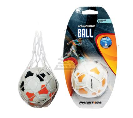 Ароматизатор PHANTOM PH3203 Ball