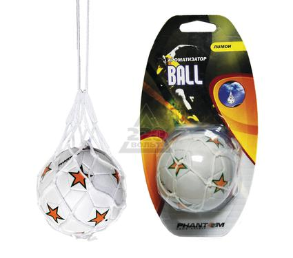 Ароматизатор PHANTOM PH3204 Ball
