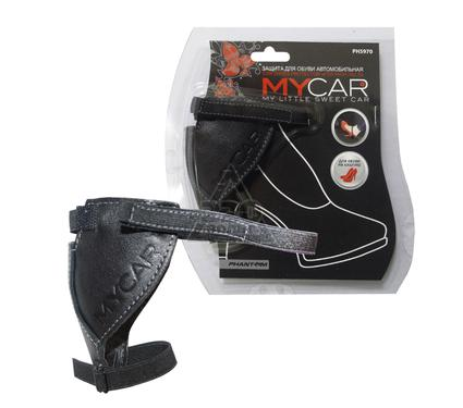 Защита PHANTOM MY CAR PH5970