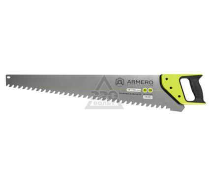Ножовка ARMERO A543/070