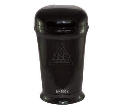 Кофемолка ENERGY EN-111 черный