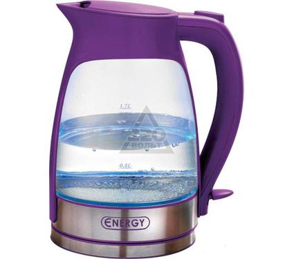 Чайник ENERGY E-247G фиолетовый