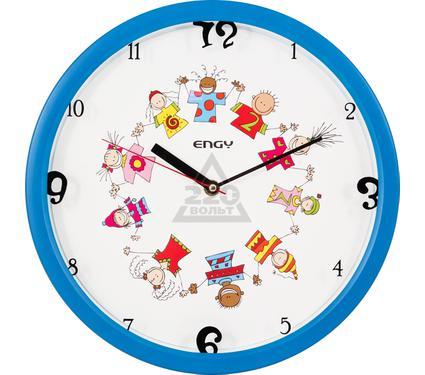 Часы настенные ENGY ЕС-28 голубые