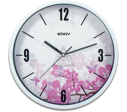 Часы настенные ENGY ЕС-42