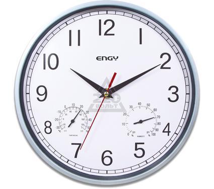 Часы настенные ENGY ЕС-46